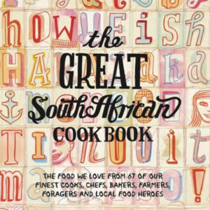 The Great South African Cookbook, Order gifts online